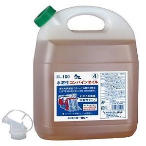 水溶性コンバインオイル 4L|nns