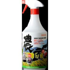 農機具洗浄剤 農匠 1L|nns