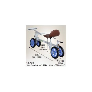 ラクエモン RS-757H 高設いちご用台車|nns