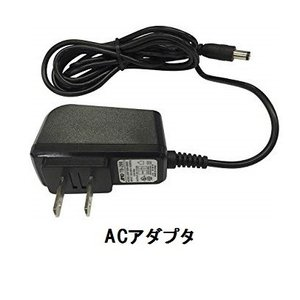 デジタル式自動はかりACアダプタ AX-TB266