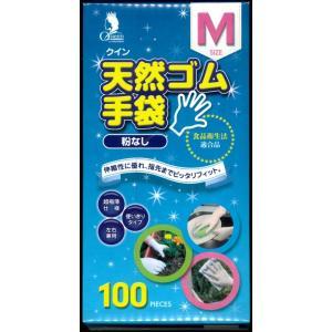 天然ゴム使い切り手袋 M 100枚|nns