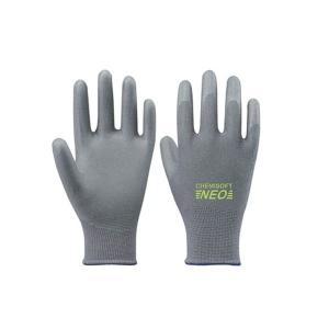 作業用手袋 ケミソフトネオ L|nns