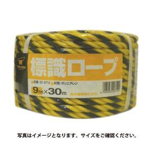 標識ロープ(コイル巻) 9mm×100m|nns