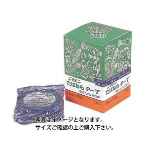 野菜結束テープ 100m30mm紫 nns