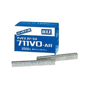 マックスステープル 711VO-AR 11mm|nns