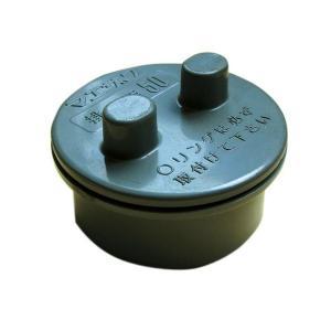 VU管用 掃除口 65mm|nns