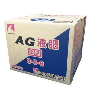 液肥 AG液肥 8号 20kg