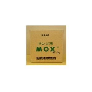 酸素供給剤 MOX 10kg