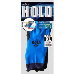 HOLD(ホールド) XL(LL) No.306|nns