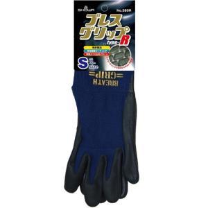 作業用手袋 ブレスグリップ type-R  #380R ネイビー S|nns