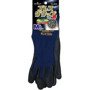 作業用手袋 ブレスグリップ type-R  #380R ネイビー M|nns