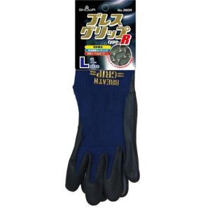 作業用手袋 ブレスグリップ type-R  #380R ネイビー L|nns