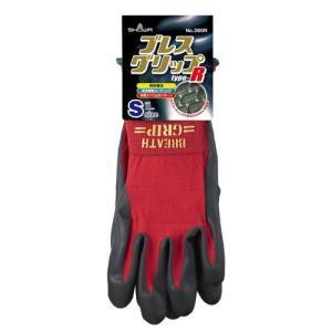 作業用手袋 ブレスグリップ type-R #380R レッド S|nns