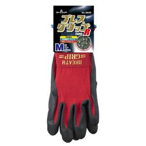 作業用手袋 ブレスグリップ type-R #380R レッド M|nns