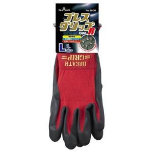 作業用手袋 ブレスグリップ type-R #380R レッド L|nns