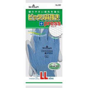 作業用手袋 ピッタリ背抜きプレス LL|nns
