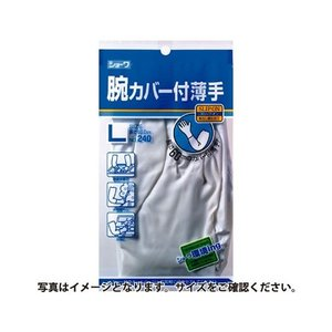 作業用手袋 腕カバー付 薄手 M ホワイト|nns