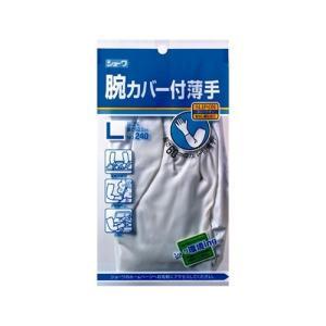 作業用手袋 腕カバー付 薄手 L ホワイト|nns