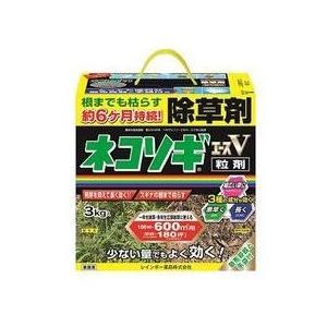 除草剤 農薬 ネコソギエースV粒剤 3kg|nns