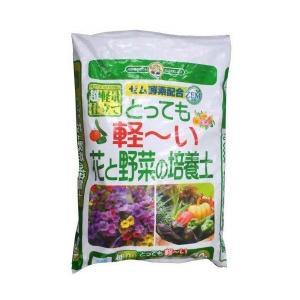とっても軽〜い花と野菜の培養土 40L|nns