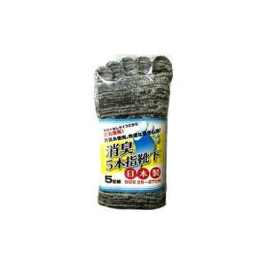 作業着 消臭5本指靴下 杢 5足組 W602-5P