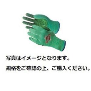 防振手袋しんげんくん 緑 M|nns