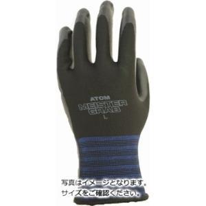 作業用手袋 マイスターグラブ L 3双パックの画像