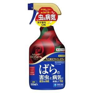 ばらの害虫と病気に優れた効果の殺虫殺菌剤。