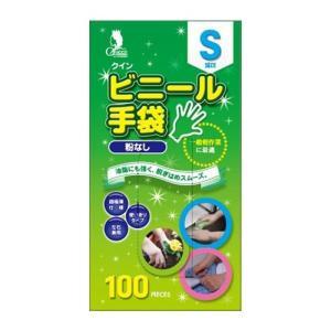 作業用手袋 ビニール手袋 粉なし S 100枚入 クイン|nns