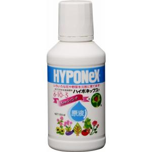 水でうすめる液体肥料。花や野菜などの花つき、実つき、葉色を良くします。