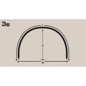 トンネル栽培用 セキスイ トンネル支柱  3型 口径11mm×高さ66cmx幅90cm×長さ180cm  50本 nns