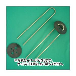防草シート用 黒ばんちゃん  20cm  200ヶ|nns
