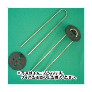 防草シート用 黒ばんちゃん  30cm  200ヶ|nns