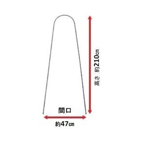 トマト栽培用 アーチ支柱 径16mm 高さ210cm 10本セット nns