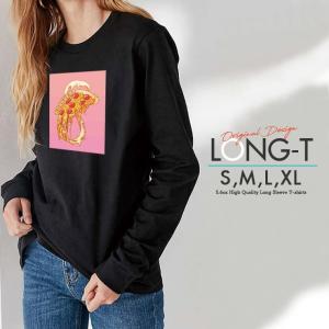 ロンT レディース 長袖 Tシャツ メンズ トップス ペア リンクコーデ シンプルだから合わせやすい...