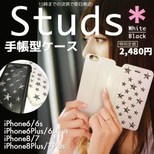 デザインモバイル iPhone8 iPhone8Plus iphone 7 アイフォン アイホン 7...