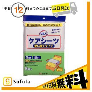 サルバ ケアシーツ 使い捨てタイプ 6枚入 白十字|Sufula PayPayモール店