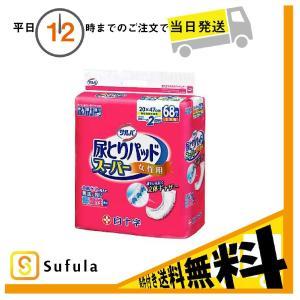 サルバ 尿とりパッドスーパー 女性用 68枚入 白十字|Sufula PayPayモール店