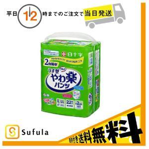 ケース販売 サルバ やわ楽パンツ L-LLサイズ 22枚入 白十字 4個セット|Sufula PayPayモール店