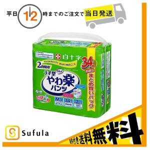 ケース販売 サルバ やわ楽パンツ M-Lサイズ 34枚入 白十字 3個セット|Sufula PayPayモール店