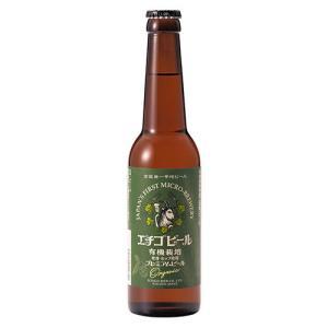 クラフトビール 地ビール エチゴビール 有機栽培プレミアムビール 瓶 330ml 12本セット|no18
