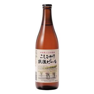 クラフトビール 地ビール エチゴビール こしひかり越後ビール 瓶 500ml 15本セット|no18