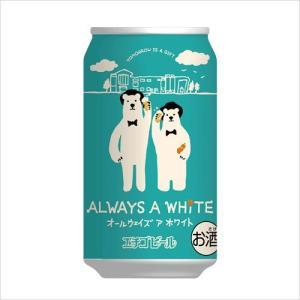 地ビール クラフトビール エチゴビール ALWAYS A WHITE 缶 350ml 24本セット|no18