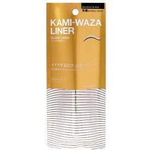 【KAMIWAZA カミワザ】KAMI-WAZA LINER(美容液配合 アイライナー)★メイクしながら自まつ毛ケア|noabeauty