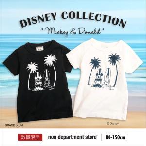 子供服 ディズニーコレクション Mickey&Donald Tシャツ ミッキー&ドナルド  80cm...