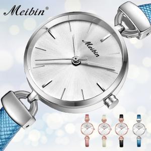 腕時計 レディース おしゃれで可愛い Meibin 4色から選べる レディースウォッチ カラフル 高...