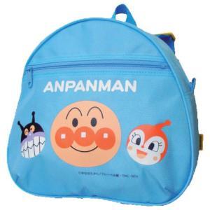 (あすつく対応)012299/ANW−3000 Dバッグ/ブルー アンパンマン/伊藤産業/キッズ/ベビー/キャラクター雑貨 |noahs-ark