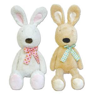 le Sucre(ル シュクル) リボンぬいぐるみ(大) 112-0048-49 サンタン うさぎ ウサギ 戸崎尚美 動物 玩具 TOY おもちゃ|noahs-ark