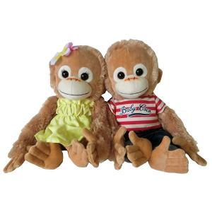 ベイビーココ ぬいぐるみ M 132871-88 ナカジマコーポレーション Baby coco&Natsu 玩具 人形 オラウータン アニマル 動物 TOY ヌイグルミ インテリア|noahs-ark
