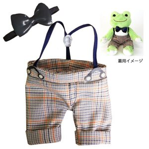 ナカジマコーポレーション 138552-19 ズボン蝶ネクタイ ピクルス 衣装 ぬいぐるみ ヌイグルミ|noahs-ark
